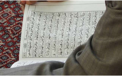 10 Tools & Tips for Better Understanding of the Quran