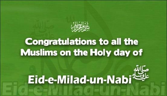 Celebrating the Prophet's Birthday: Allowed?