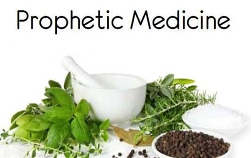 Over 1400 Years ago Prophet Muhammad PBUH gave us so many natural cures and remedies