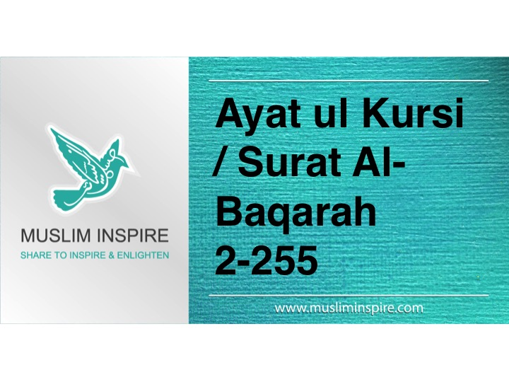 Ayat ul Kursi / Surat Al-Baqarah 2-255