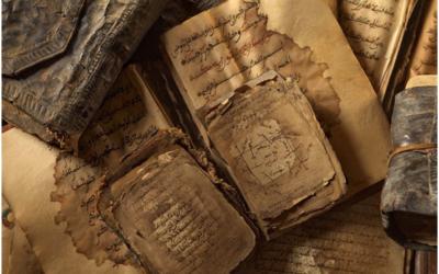 JAFAR AL-SADIQ: THE GREAT MUSLIM SCHOLAR AND SCIENTIST
