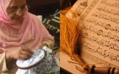 NaseemAkhtar, the housewife who sewed a Quran taking 32 years