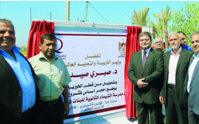 Qatar Charity lays stone to build school in Gaza